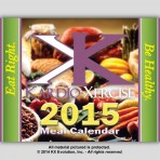 2015 Kardio-Xercise™ Eat Right. Be Healthy. Meal Calendar plus tracker